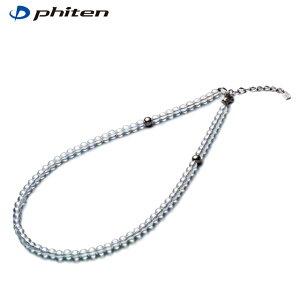 【送料無料】Phiten ファイテン チタン水晶ネックレス(5mm玉) 40cm (0515AQ814051)
