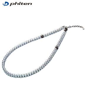 【送料無料】Phiten ファイテン チタン水晶ネックレス(5mm玉) 50cm (0515AQ814053)