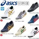 【送料無料】アシックス ASICS スパイクレス ゴルフシューズ GEL-PRESHOT CLASSIC 2 TGN915 0190 0194 0584 5023 5894…