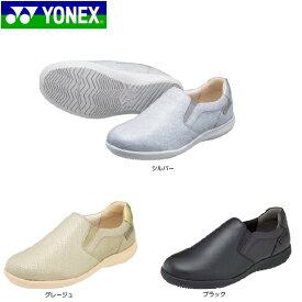 【送料無料】YONEX ヨネックス ウォーキングシューズ パワークッション プラス スリッポンタイプ レディス SHW-LC95
