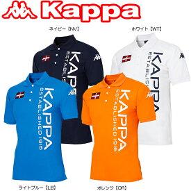 【送料無料 メール便】 KAPPA GOLF カッパ ゴルフ メンズ 半袖シャツ KG712SS53