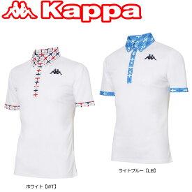 【送料無料 メール便】 KAPPA GOLF カッパ ゴルフ メンズ 半袖シャツ KG712SS54