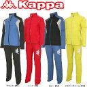 【送料無料】【2017年継続モデル】 KAPPA GOLF カッパ ゴルフ メンズ レインスーツ 上下セット KG612RA51 レインウエア