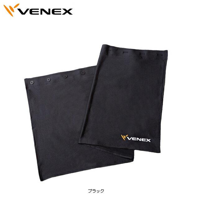 【送料無料 メール便】Venex ベネクス リカバリークロス 6101