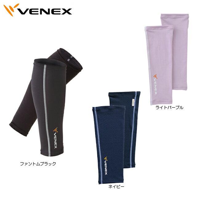 【送料無料 メール便】Venex ベネクス レッグコンフォート 6113