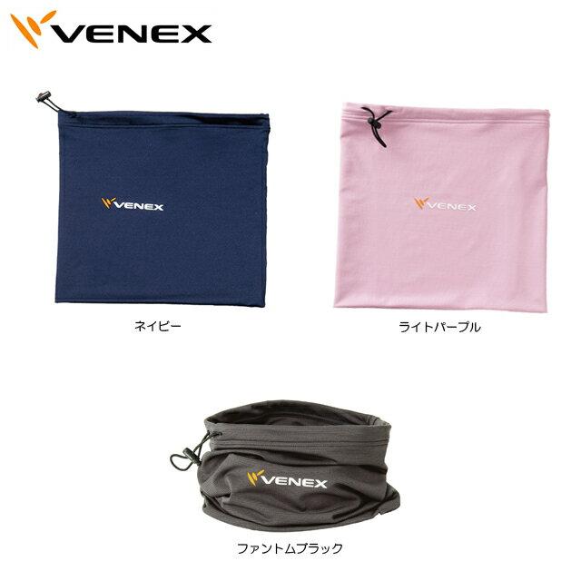 【送料無料 メール便】Venex ベネクス 2WAYコンフォート 6114