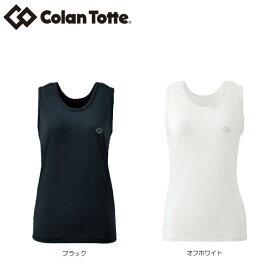 【送料無料】ColanTotte コラントッテ タンクトップ メッシュ