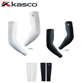 【送料無料 メール便】kasco キャスコ インセクトシールド アームカバー 虫よけ加工 ユニセックス GKWAG1830