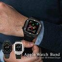 【ランキング入賞 予約販売商品】 applewatch アップルウォッチ 44mm バンド 高級 保護 おしゃれ カバー ステンレス …