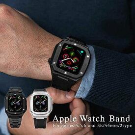 【ランキング入賞 予約販売商品】 applewatch アップルウォッチ 44mm バンド 高級 保護 おしゃれ カバー ステンレス ベルト アップルウオッ 保護ケース applewatch4 applewatch5 Series 4 5 6 SE メンズ 6/18 10:30以降、SILVERは9月下旬→10月下旬予約