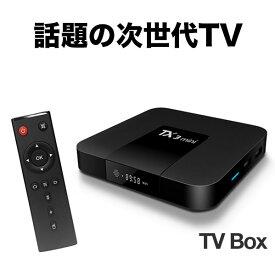 【あす楽対応】TV BOX TX3 Mini アンドロイド テレビでアンドロイド インターネットBOX 動画 音楽 写真 アプリ WiFi対応 HDMI端子 ミニ アンドロイド スマート TV ボックス