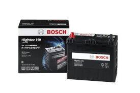 【お取り寄せ】BOSCH ボッシュ ハイテックハイブリッド HTHV-S50B24R