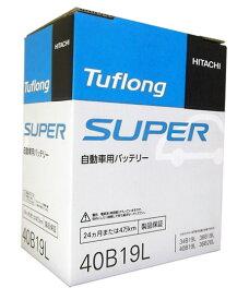 日立 タフロング Tuflong SUPER JS-40B19L 【BR】