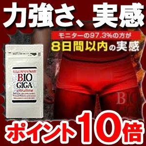 期間限定《ポイント10倍&送料無料》 シトルリン サプリメント 活力 増大 シトルリン サプリ バイオギガ BIOGIGA