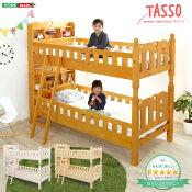 耐震仕様のすのこ2段ベッド【Tasso-タッソ-】(ベッドすのこ2段)