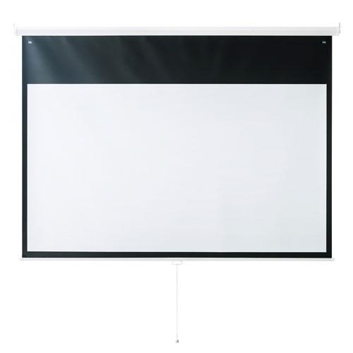 【アウトレット】プロジェクタースクリーン100インチ(16.9・吊り下げ・壁掛け・収納・大型) サンワサプライ out-PRS-TS100HD