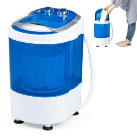 ミニ洗濯機 脱水 2kg 一人暮らし 介護用 赤ちゃん衣類 靴 スニーカー タオル 小型洗濯機 EEX-CD018