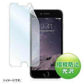 iPhone 6s Plus iPhone 6 Plus 液晶保護フィルム 指紋防止光沢 PDA-FIP56FP サンワサプライ【ネコポス対応】