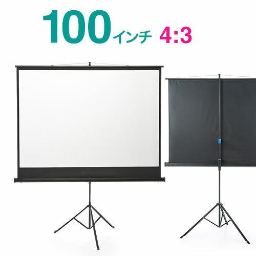 【新品・正規品】プロジェクタースクリーン 100インチ・スタンド式 (三脚一体型 100型  ハンドル付き スリム コンパクト収納 会議室 プレゼン ホームシアター) EEX-PSS1-100