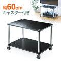 テレビ台(幅60cm・キャスター・移動式・小型・シンプル・木製・黒・24・32・37・40・インチ)