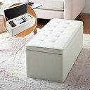 収納スツール レザー調 オットマン ウレタンクッション おしゃれ ボックス型 ソファ 2人掛け 高級感 完成品 ホワイト …
