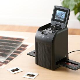 フィルムスキャナー ネガスキャナー ネガ デジタル化 高画質1400万画素 USB接続 モニタ付 400-SCN024 サンワサプライ
