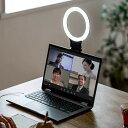 LEDリングライト 自撮り スマホ/タブレット取付 クリップ 色温度調整 三脚取付対応ZOOM Skype youtube TikTok 200-DG0…
