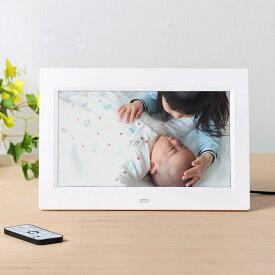 デジタルフォトフレーム 10インチ 1024×600画素 SD/USB 写真/動画/音楽 リモコン付き ホワイト 内蔵メモリ4GB 400-MEDI031W サンワサプライ