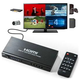 【ポイント5倍 〜7/26(月)まで】HDMI画面分割切替器 4画面分割 マルチビューワー フルHD対応 4入力 1出力 オートスキャン機能搭載 リモコン ACアダプタ付属 400-SW030 サンワサプライ