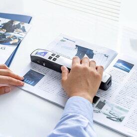 ハンディスキャナ 自炊 シートフィードスキャナー 写真 名刺 A4 PDF対応 900dpi 充電式 microSD付 400-SCN059W サンワサプライ