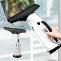 窓ガラス電動クリーナー(バキューム・結露・カビ対策・コードレス・充電式・掃除機)