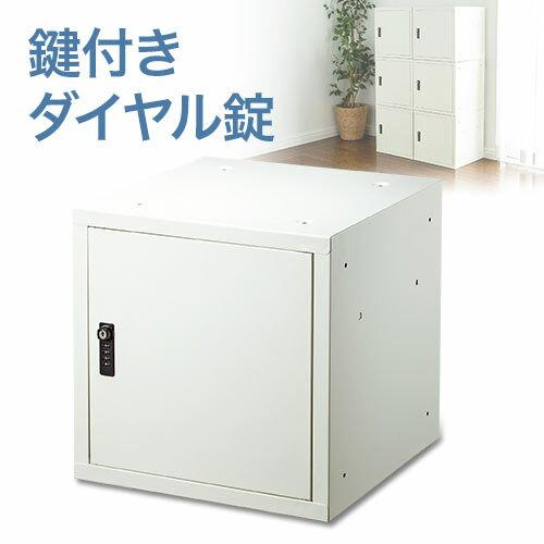 【新品・正規品】小型金庫 セキュリティボックス 小型 ダイヤル 鍵付き 書類 パソコン タブレット A4 ロッカー 家庭 格安 棚 保管庫 EEX-SLBOX03