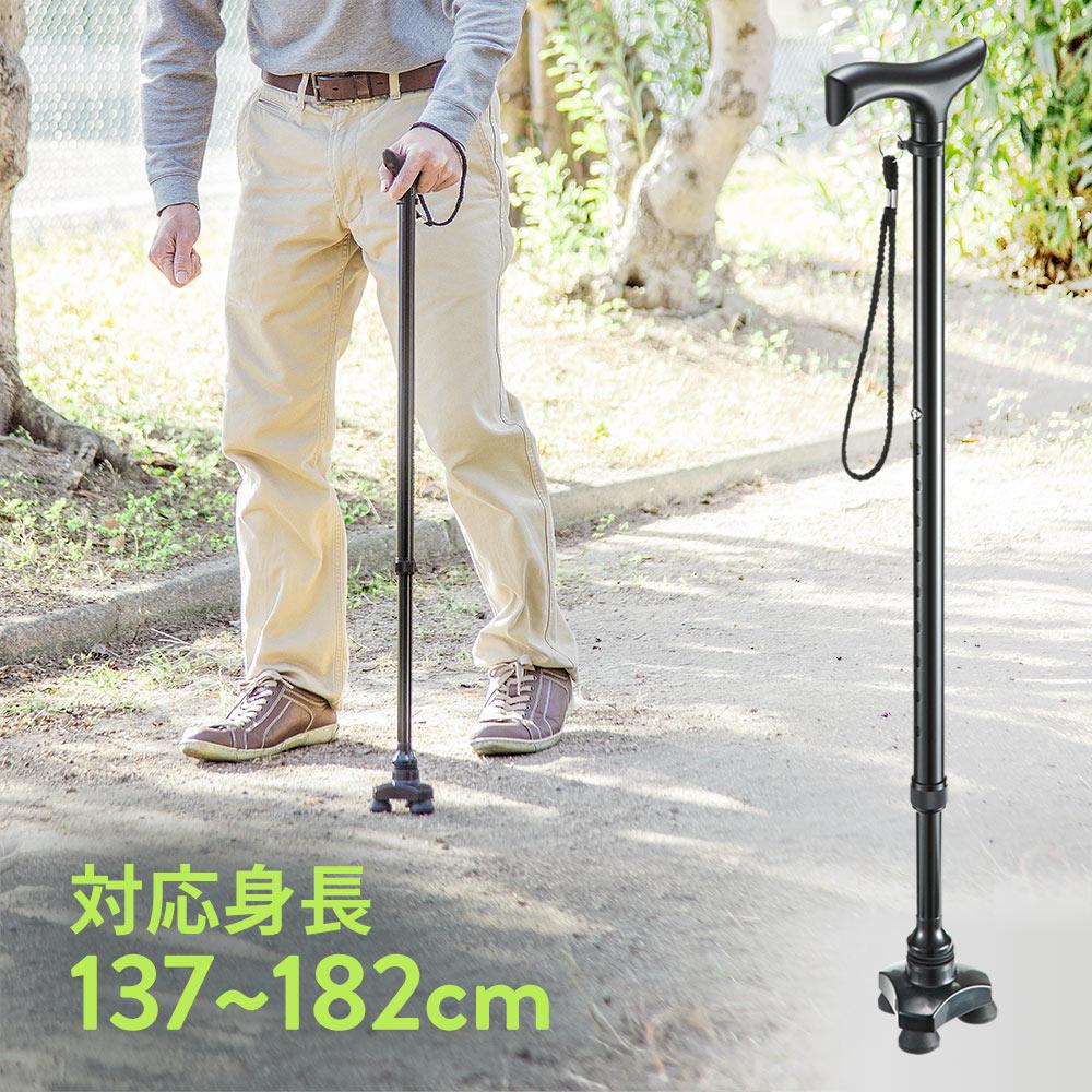 【新品・正規品】杖(ステッキ・伸縮可能・自立・3点杖・歩行補助・リハビリ・左右・両手・長さ調節・介護用品・高齢者) EEX-ST04