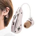 【新品・正規品】集音器(電池・耳かけ式・イヤホンタイプ・イヤーフック・小型・左右両耳対応・助聴・拡張・補聴器タ…