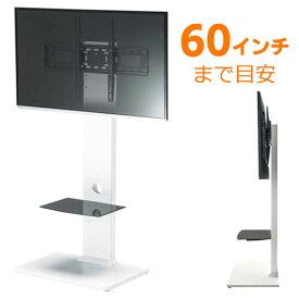 【新品・正規品】テレビスタンド 壁寄せ 置き型 薄型 ロータイプ 棚板付 32から55インチ対応 VESA ホワイト おすすめ EEX-TVS008