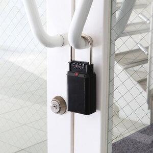 鍵収納BOX 南京錠 ダイヤル式 玄関 保管 受け渡し 大型サイズ 200-SL027BK サンワサプライ