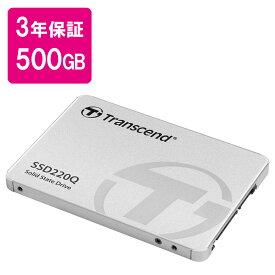 SSD 500GB Transcend 2.5インチ SATAIII TS500GSSD220Q サンワサプライ