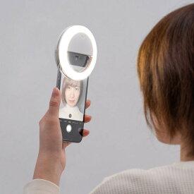 LEDリングライト 自撮り スマホ/タブレット取付 クリップ 色調整 USB充電式 テレビ会議 自撮り 200-DGCAM031 サンワサプライ