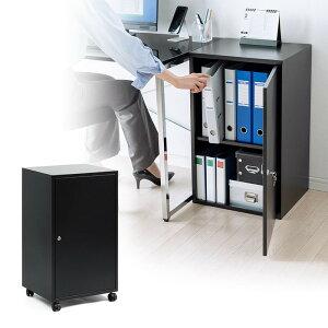 セキュリティボックス 鍵 棚 書類 ファイル A4 保管庫 盗難防止 ワイヤー対応 ブラック EEX-SLBOX04BK