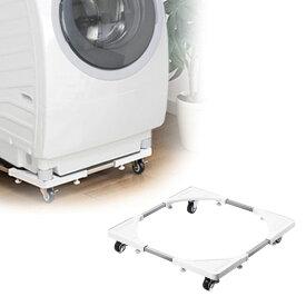 【新品 正規品】洗濯機置き台 キャスター付き 底上げ かさ上げ コンテナ 台車 伸縮 ホワイト EEX-WMS01W