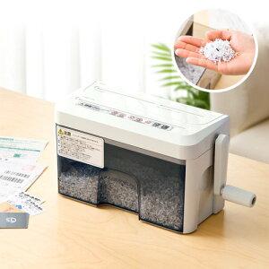 シュレッダー 家庭用 手動 コンパクト マイクロクロスカット DVD CD カード セキュリティ 400-PSD010 サンワサプライ