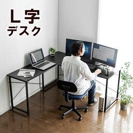 L字型ワークデスク コーナーデスク 木製 幅150cm+90cm 壁寄せ ブラック 100-DESKH011BK サンワサプライ