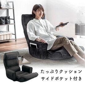 座椅子 リクライニング 肘掛け ハイバック こたつ ポケット 黒 150-SNC103BK サンワサプライ