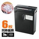 シュレッダー 家庭用 電動 クロスカット A4 小型 軽量 カード ホッチキス対応 400-PSD030 サンワサプライ