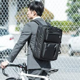 ビジネスバッグ 3WAY メンズ リュック ショルダー 手提げ 大容量 32L A4 通勤 自転車 200-BAG135BK サンワサプライ
