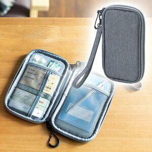 トラベルポーチ 小物 薬 パスポート コンパクト 収納 便利 旅行 おすすめ EEX-BGP04