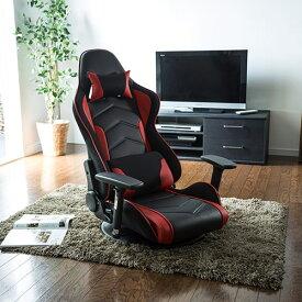 ゲーミングチェア 座椅子 リクライニング アームレスト あぐら 回転 フローリング ブラック/レッド 150-SNCF005 サンワサプライ