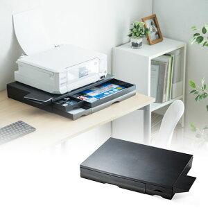 プリンター台 卓上 机上 収納 引き出し A4 コピー用紙収納 家庭用 オフィス 幅49cm 100-PS006 サンワサプライ