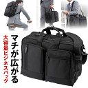 ビジネスバッグ3WAY 大容量 メンズ 31.8L リュック 手提げ 通勤 出張 A4書類 200-BAG065 サンワサプライ