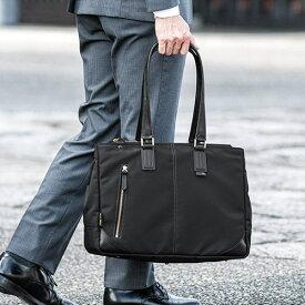 ビジネスバッグ トート メンズ レディース 2WAY 日本製 豊岡縫製 国産素材鎧布使用 高強度ナイロン使用 ブラック 200-BAG158BK サンワサプライ